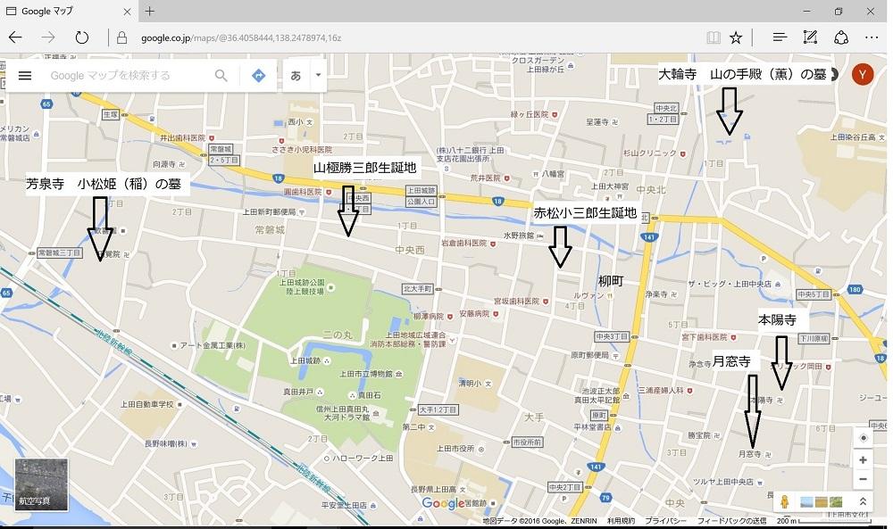 赤松上田地図167c5a6394c38da283af3a7f6dedbbf4[1]