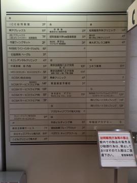 furesuko1.jpg