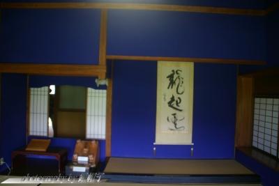 201507Atami-Kiunkaku1.jpg