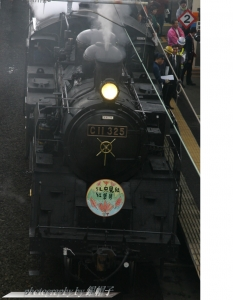 201510Aizu-C11 325