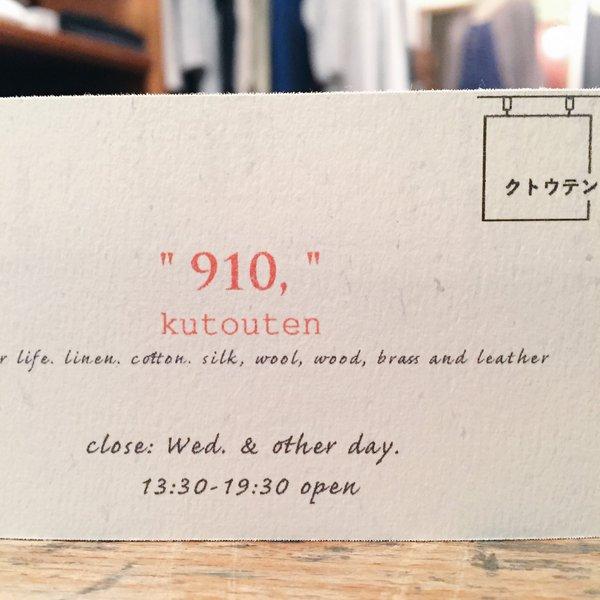 20160517-shopcard.jpg