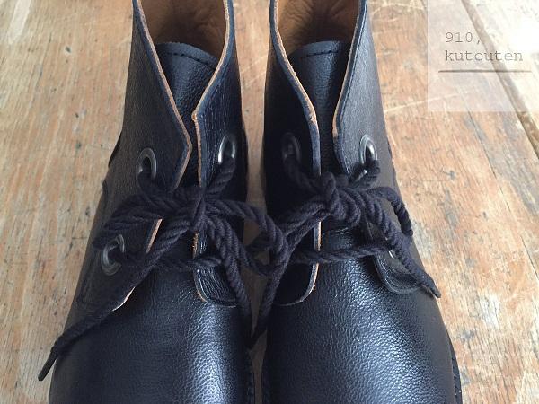 20161006-boots-4.jpg