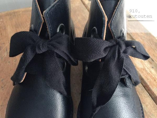 20161006-boots-5.jpg