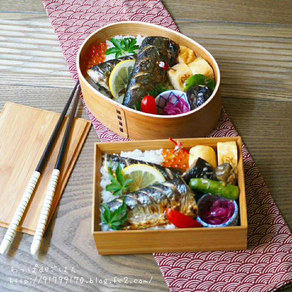 秋刀魚のっけ弁当