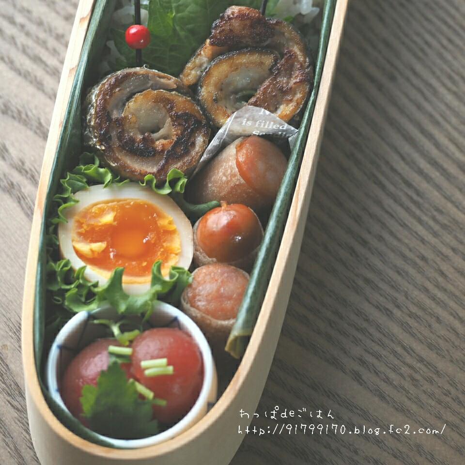 鰯の生ハムバジル焼き弁当