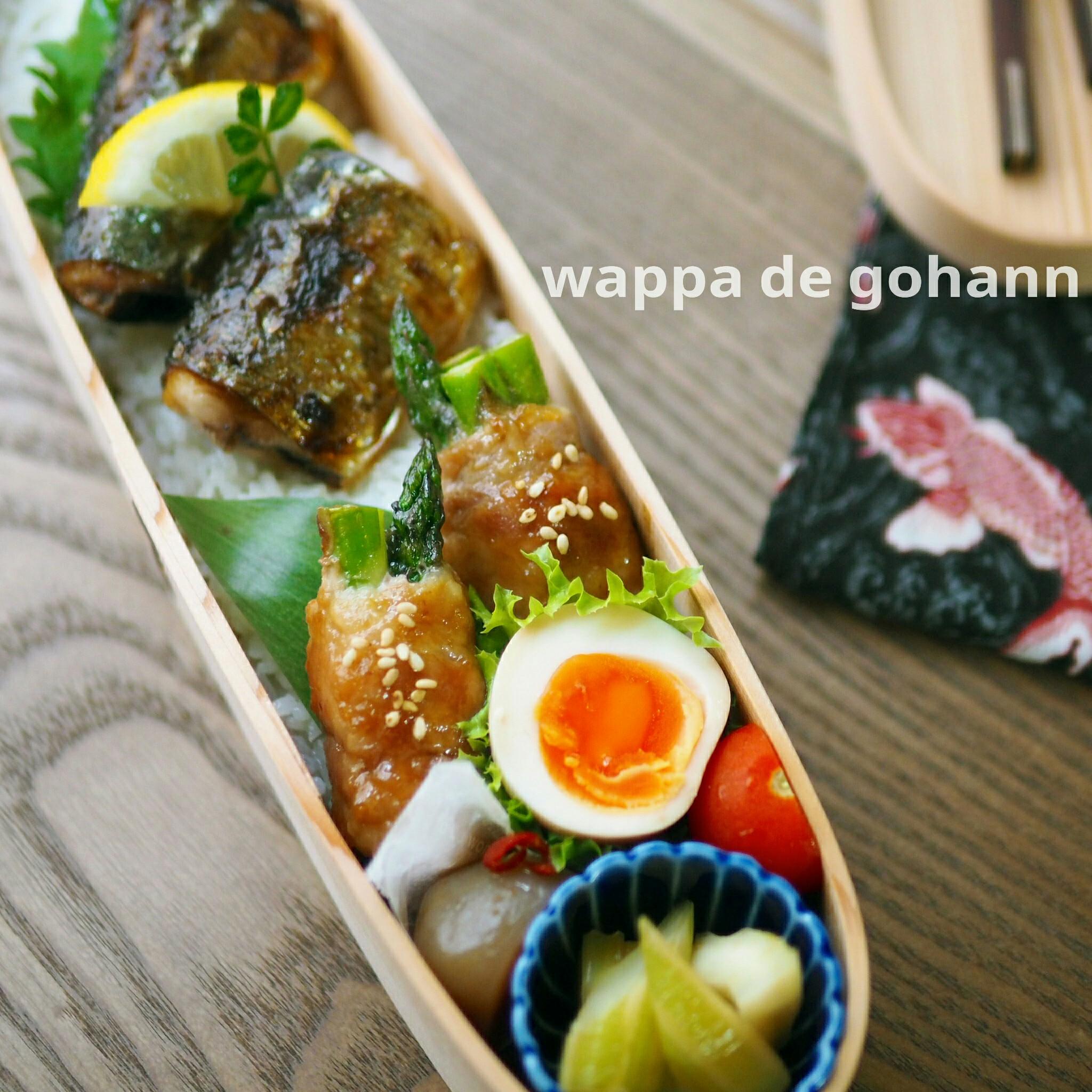 秋刀魚の塩焼き弁当