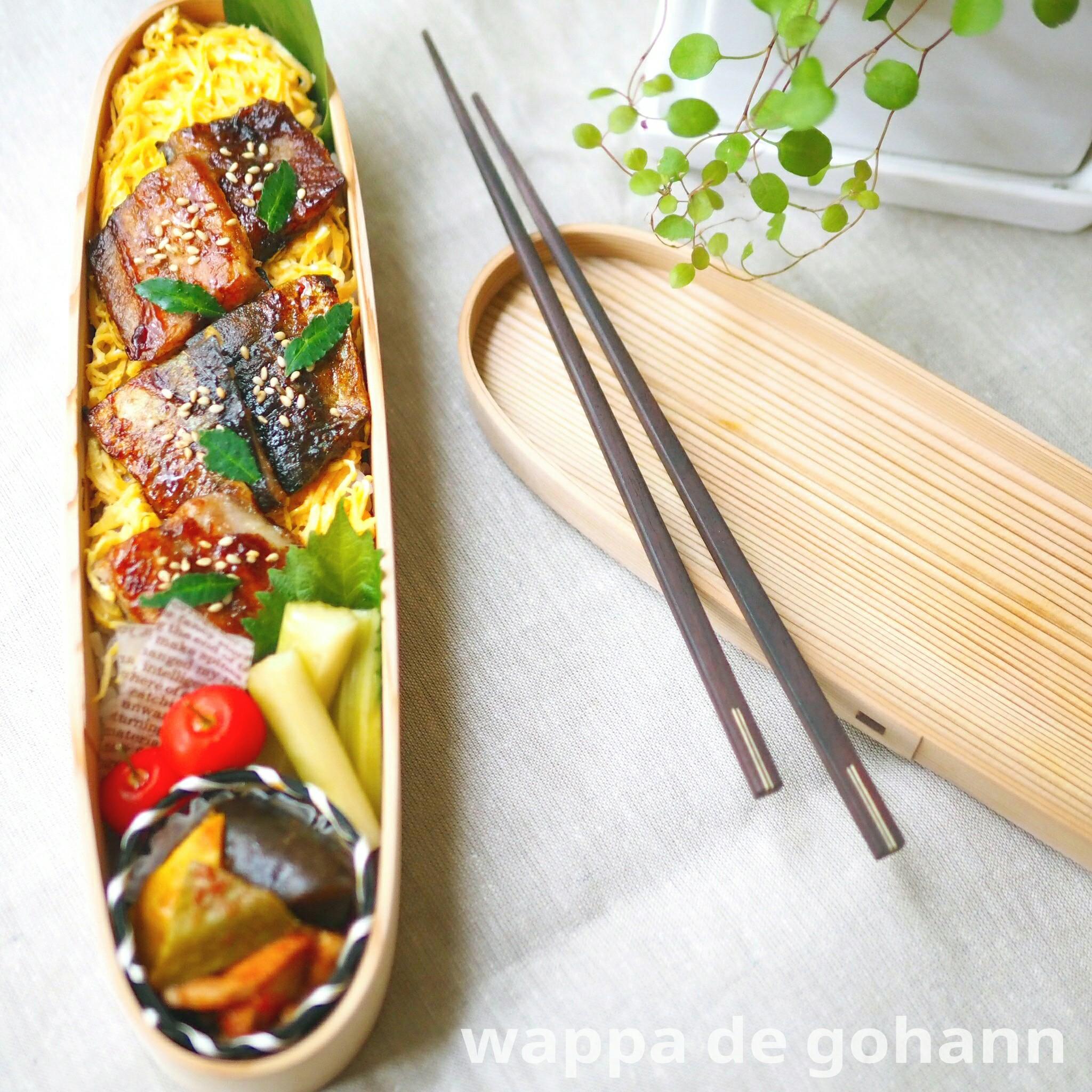 秋刀魚の蒲焼き弁当