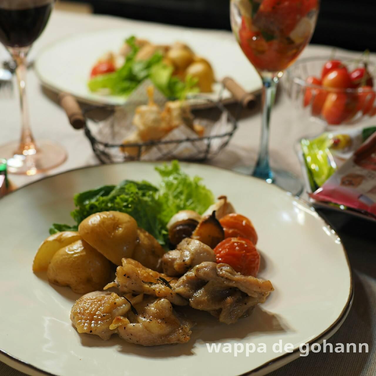 鶏のオーブン焼きの晩ごはん