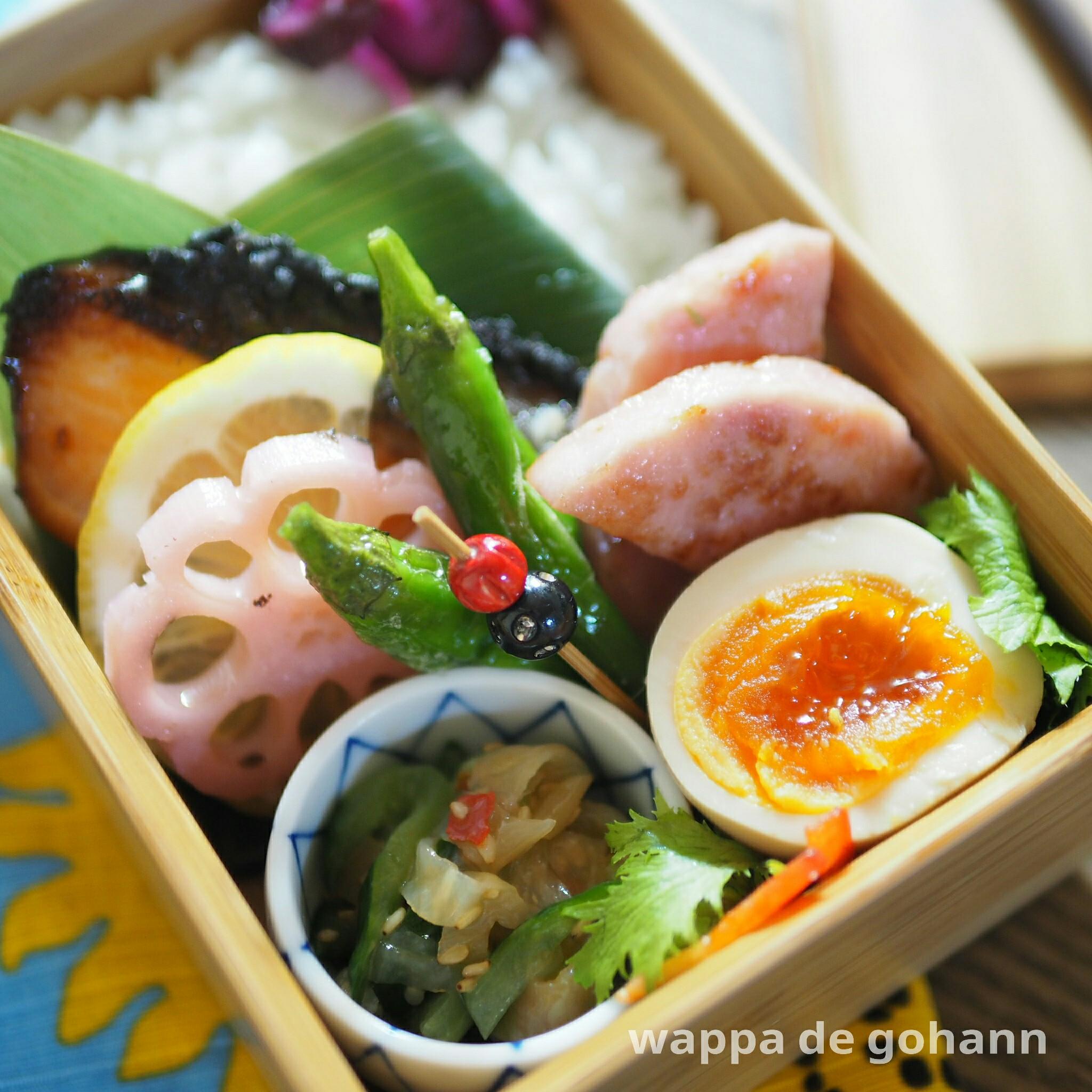 銀鮭塩麹焼き弁当