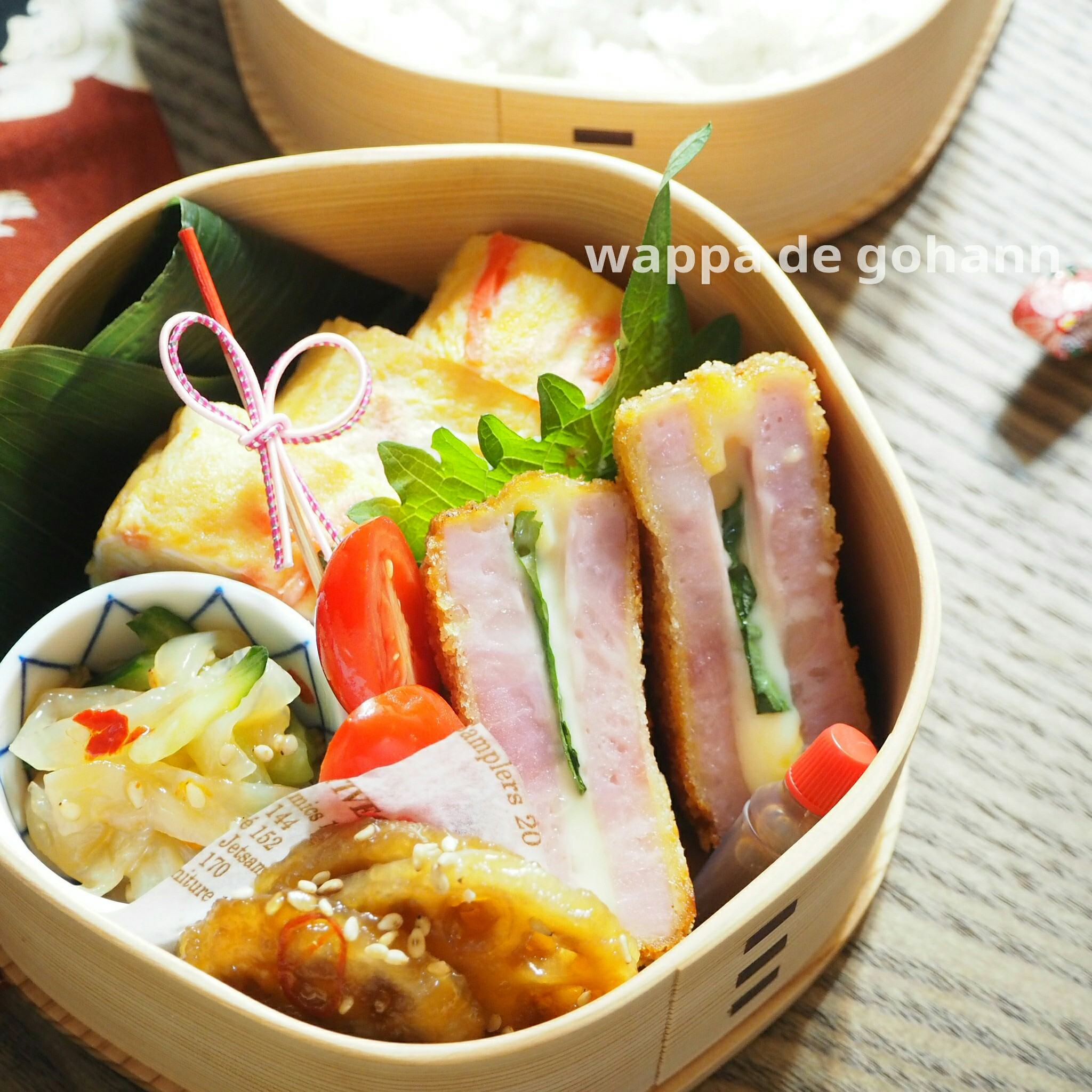 紫蘇チーズハムカツ弁当
