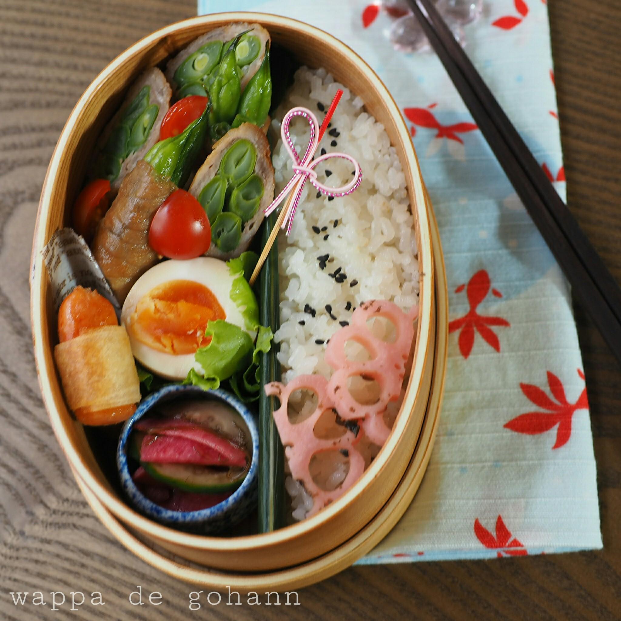 いんげんの肉巻き弁当
