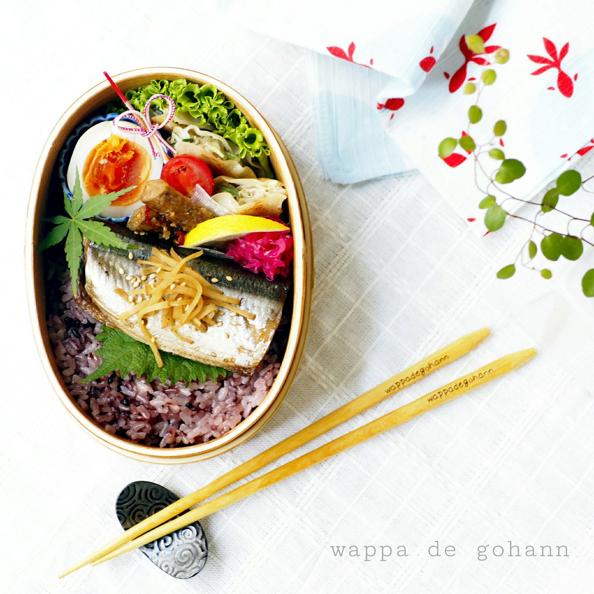 秋刀魚の甘露煮弁当