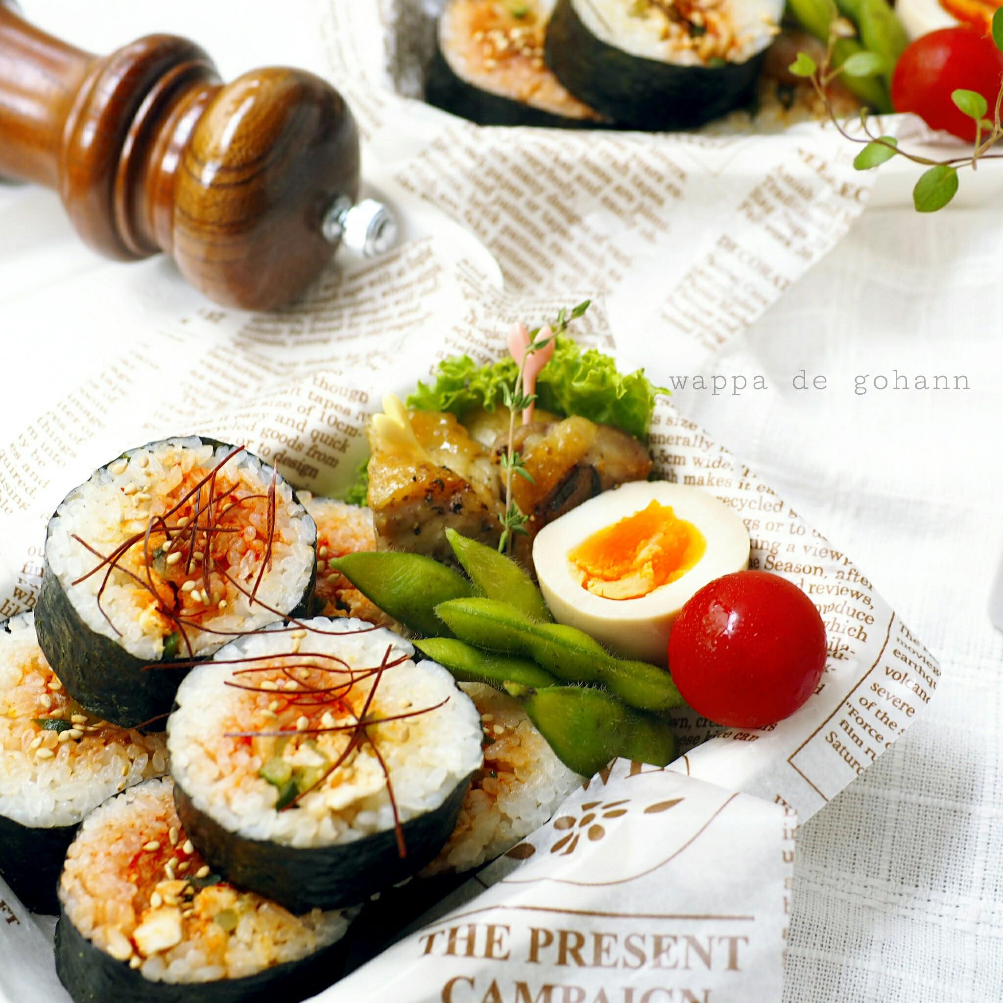 ゆず胡椒deキンパ巻き弁当