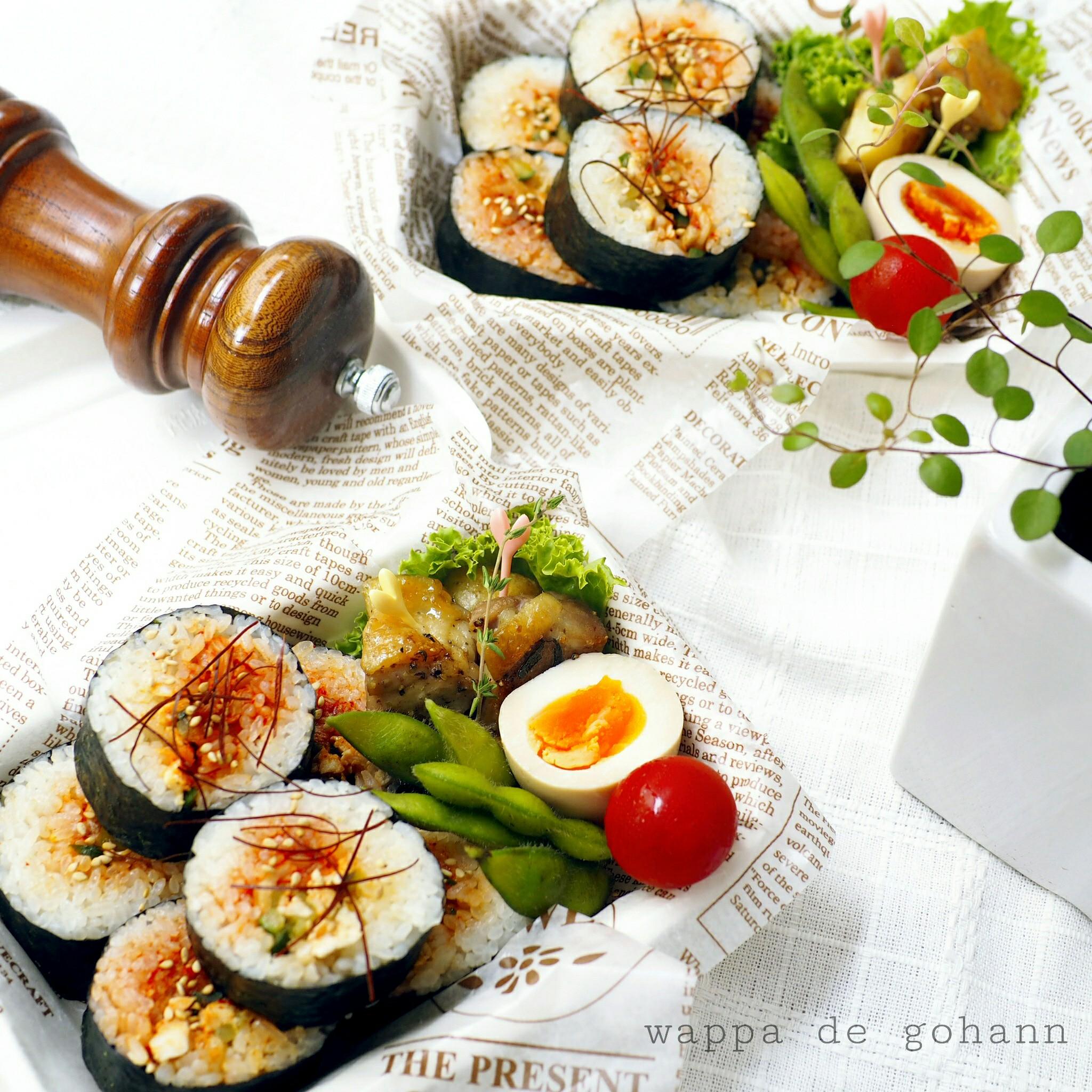 ゆず胡椒ナムルdeキンパ巻き弁当