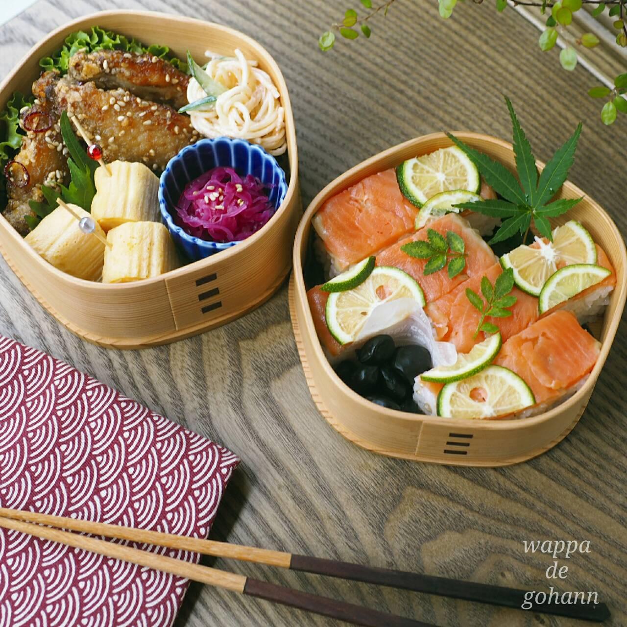 スモークサーモンとすだちの押し寿司弁当