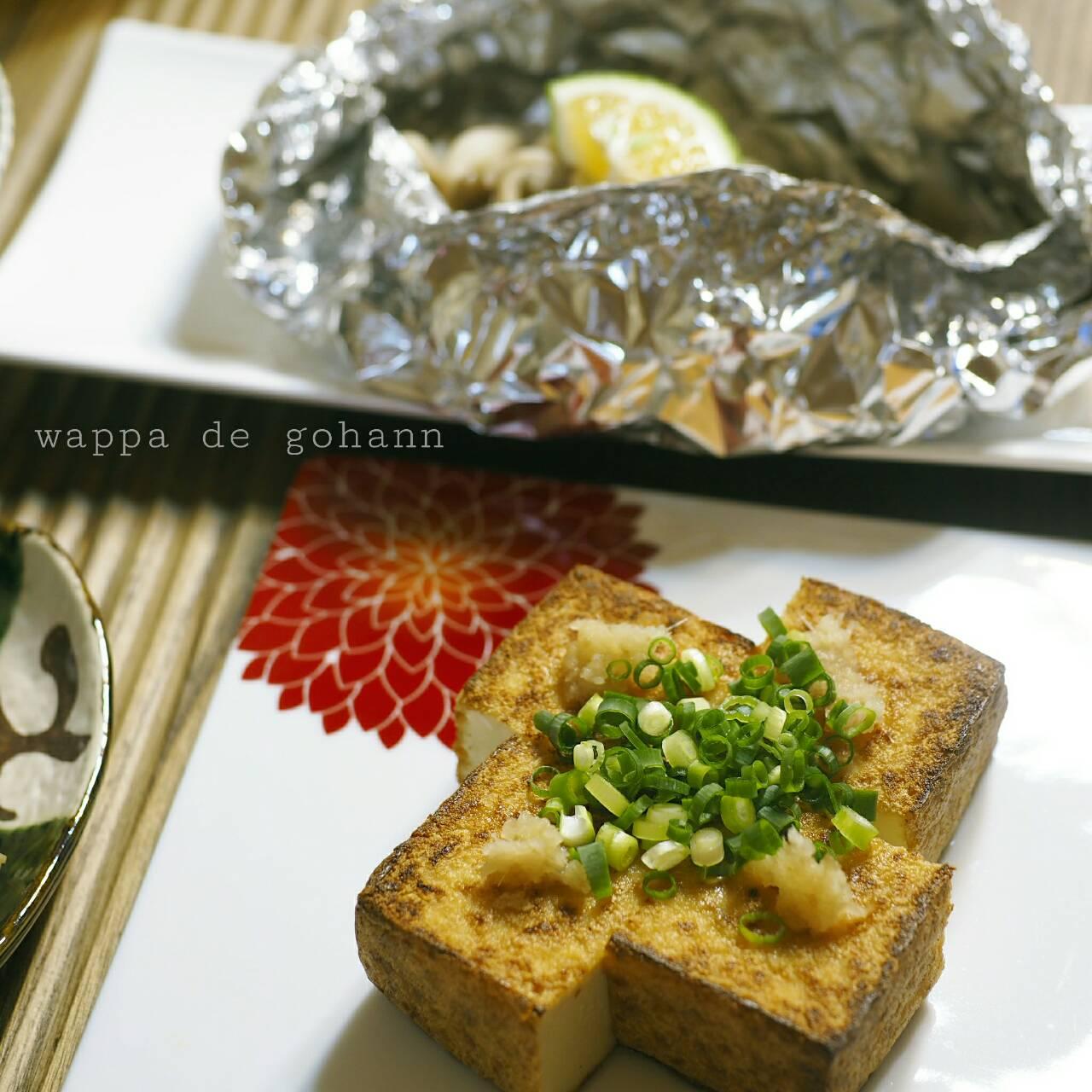 秋鮭のホイル焼きの晩ごはん