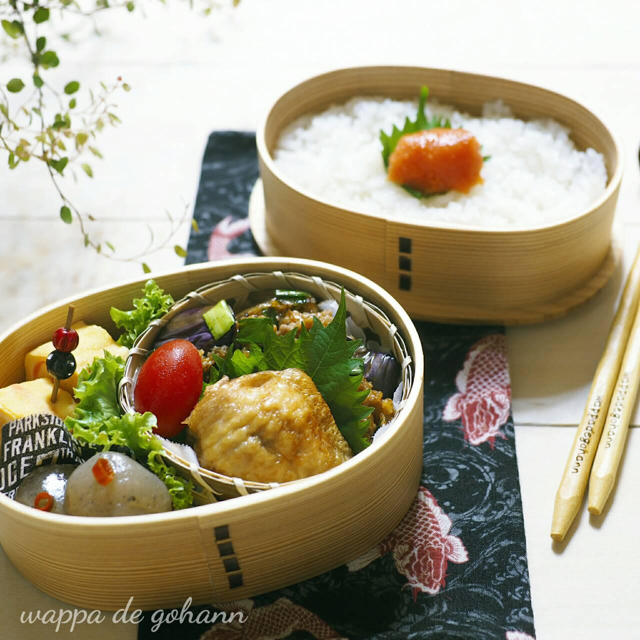 手羽餃子弁当