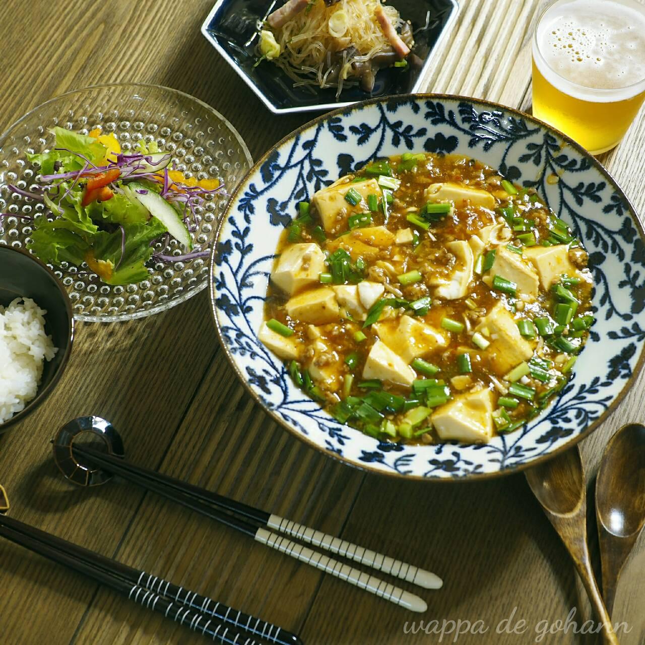 麻婆豆腐の晩ごはん