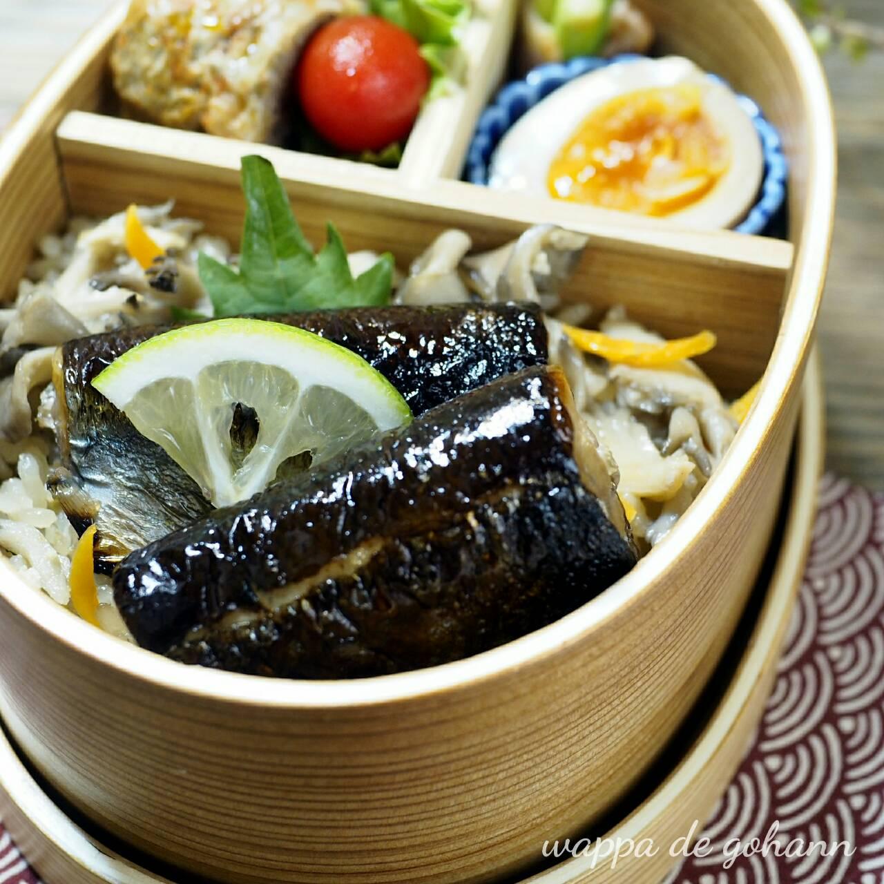 舞茸の炊き込みご飯弁当