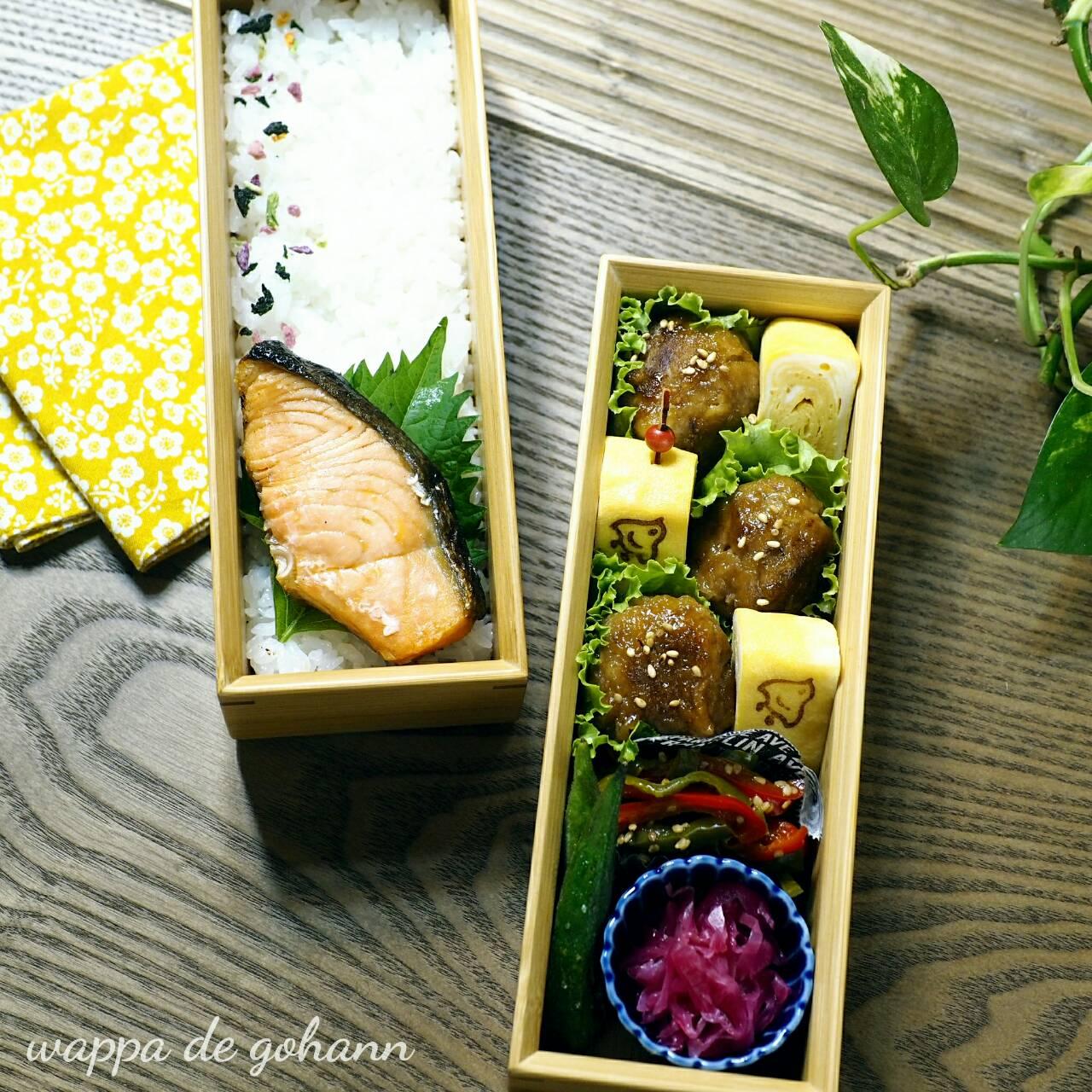 牛コマ肉団子弁当