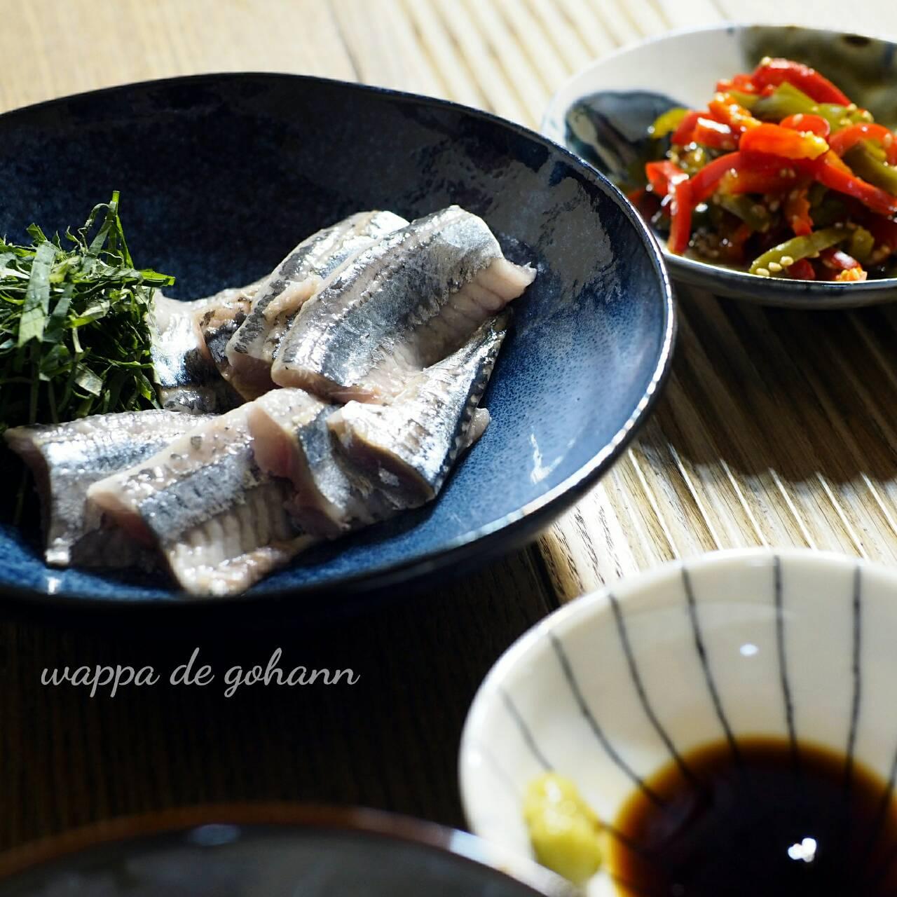 秋刀魚の晩ごはん
