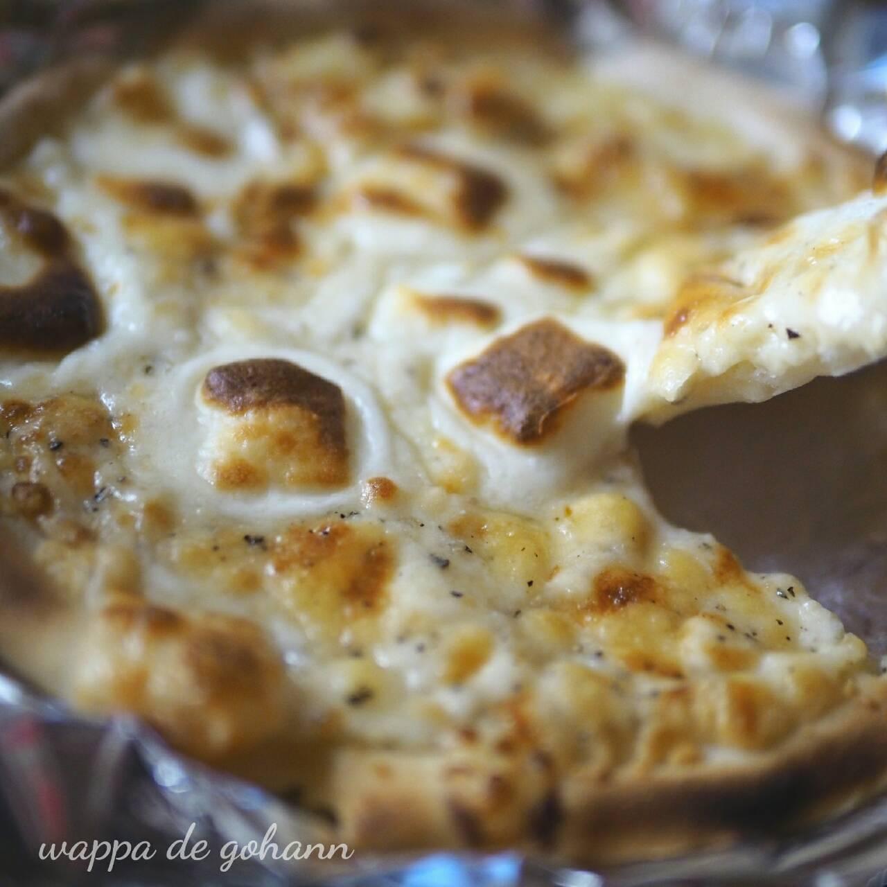 十勝産チーズのクワトロフォルマッジ
