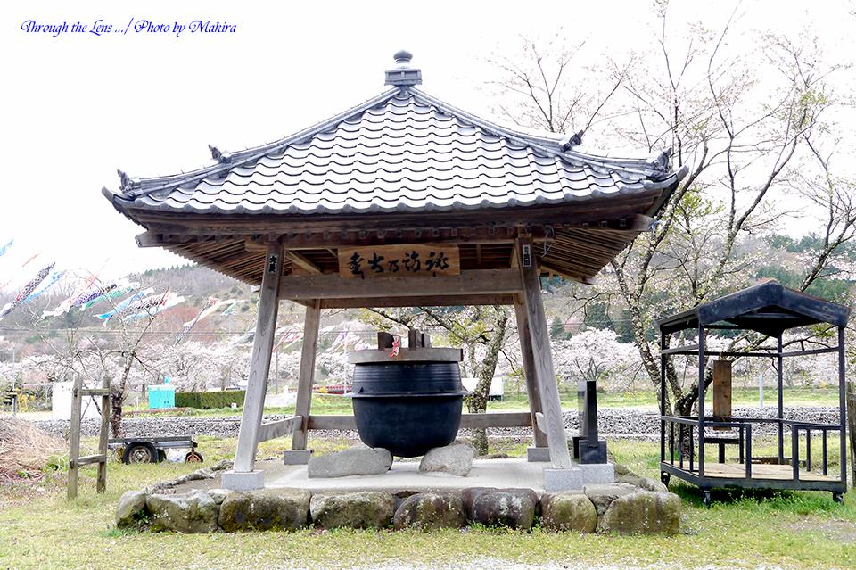 夏井諏訪神社大釜L1