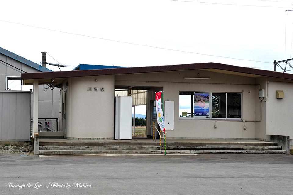 JR磐越西線川桁駅1