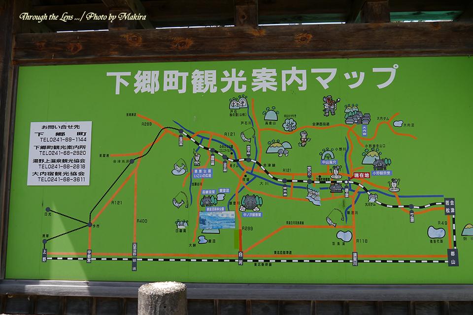 駅観光マップL1
