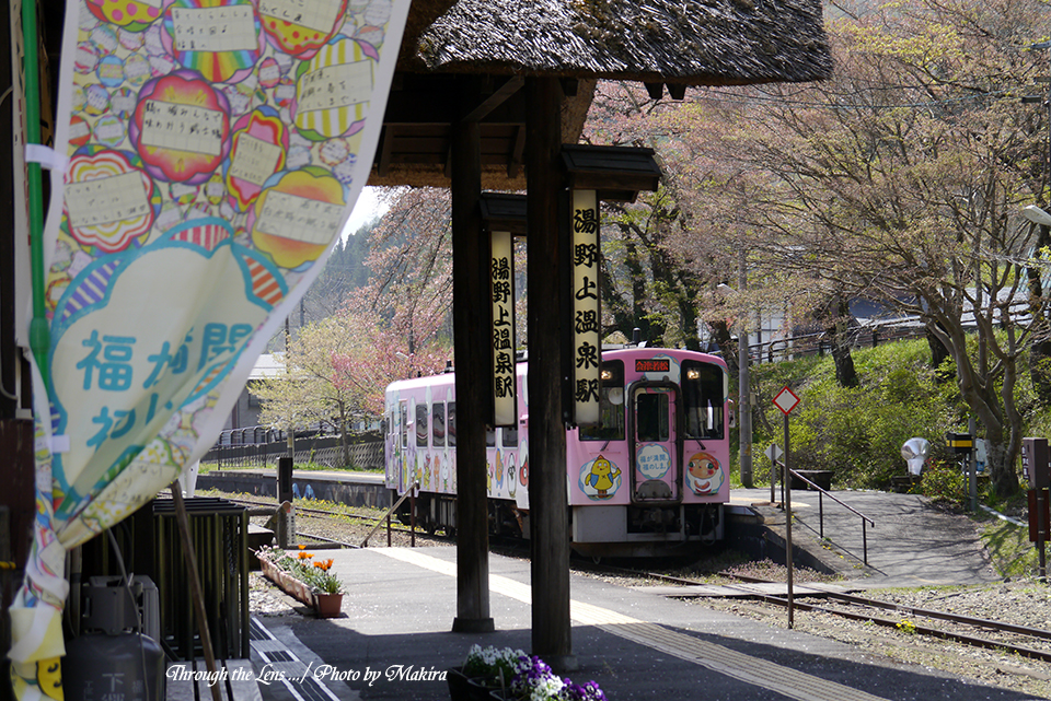花咲くあいづ号(普通列車)L1