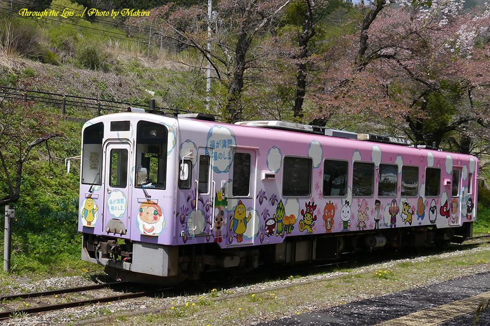 花咲くあいづ号(普通列車)L4