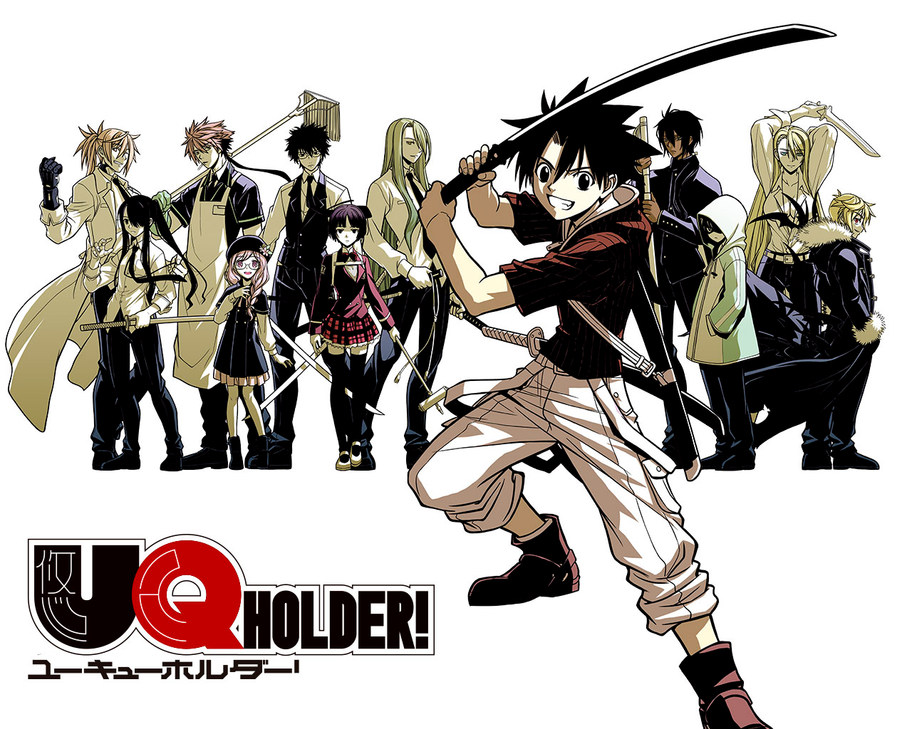 UQ_Holder!_Manga.png