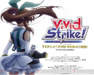 vividstrike_001_cs1w1_400x.jpg
