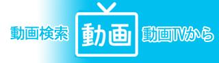 DTV banner