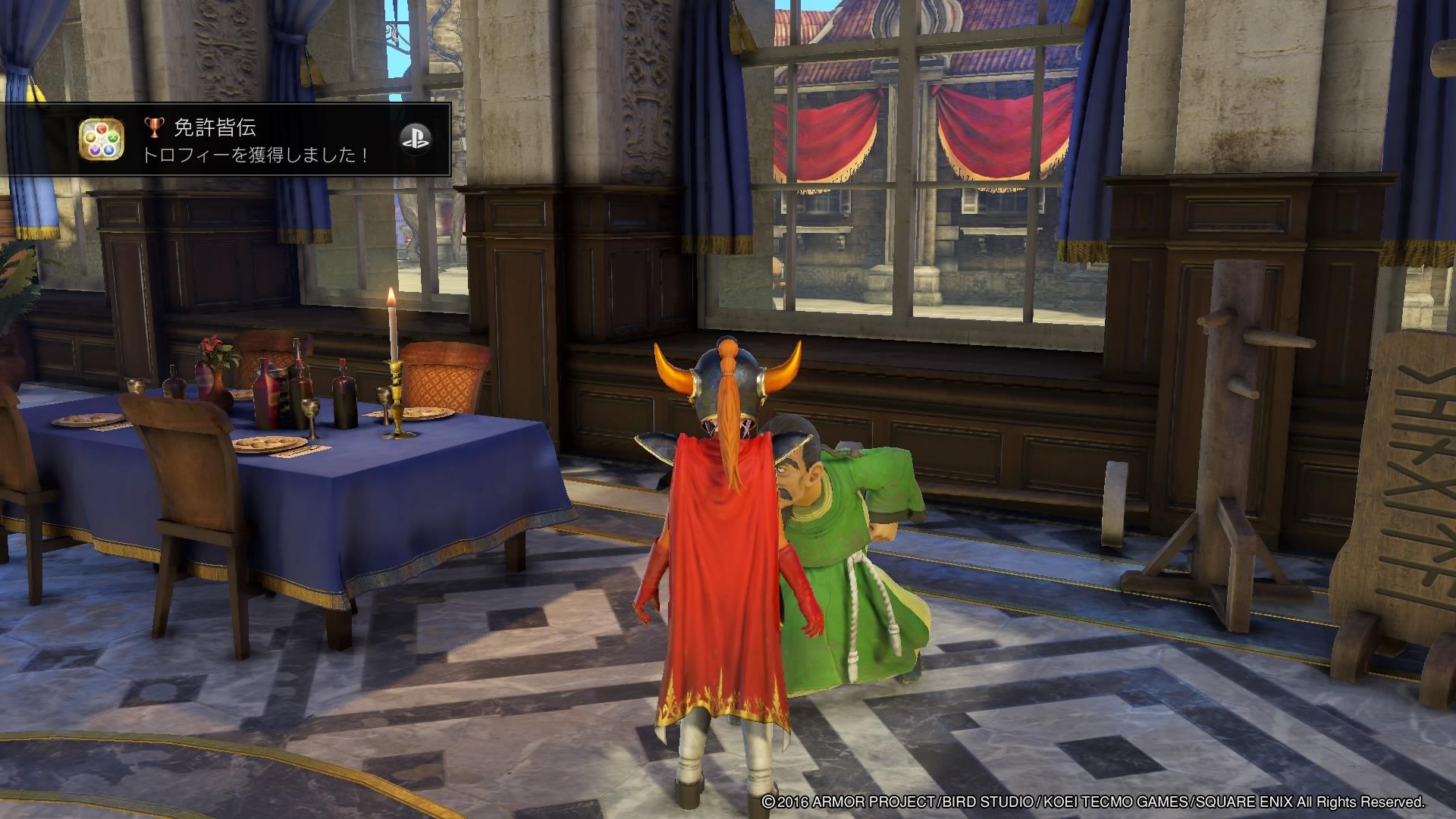 ドラゴンクエストヒーローズⅡ 双子の王と予言の終わり_20160706022404
