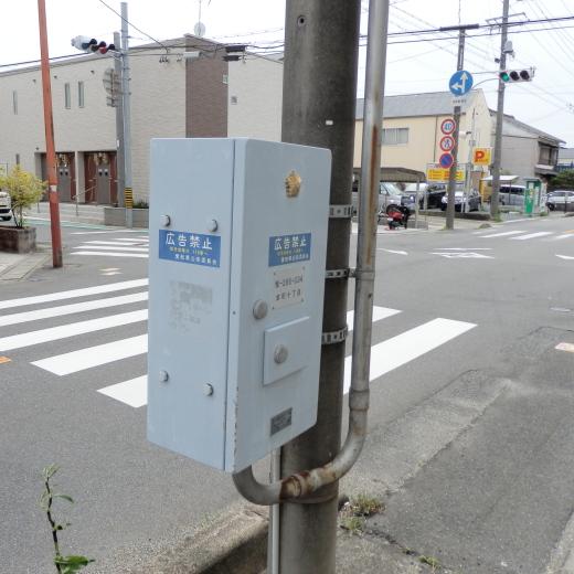 aichikanietownhonmachi10chomesignal1604-9.jpg