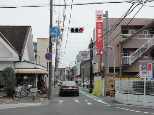 aichikanietownkanieshogakkohigashisignal1604-13.jpg