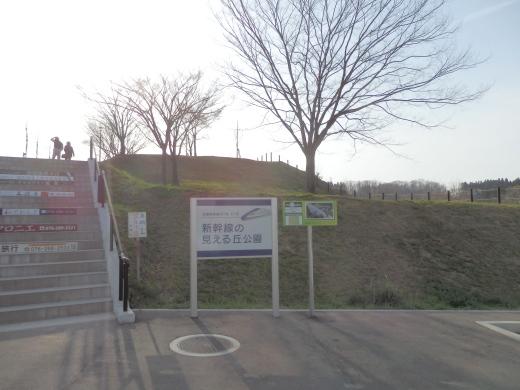 ishikawatsubatatown1604-3.jpg