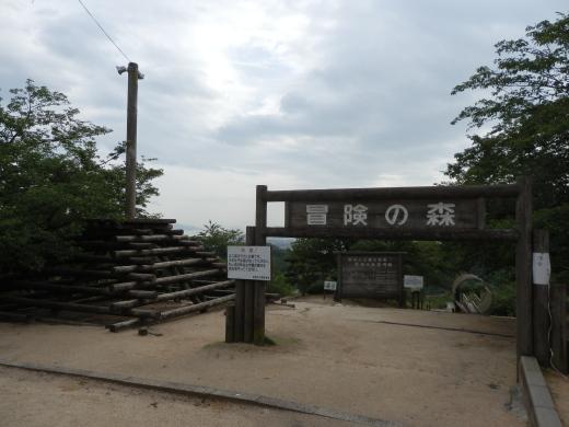 kurashikicitytanematsuyamapark1607-2.jpg