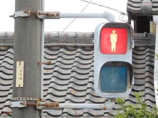 nagoyacitynakagawawardnoda1chomekitasignal1604-12.jpg