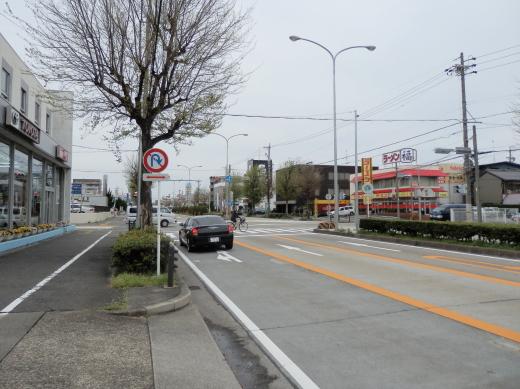nagoyacitynakagawawardtaiheidori7minamisignal1604-1.jpg