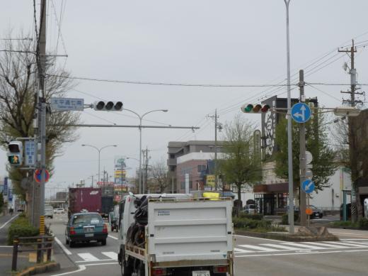 nagoyacitynakagawawardtaiheidori7minamisignal1604-3.jpg