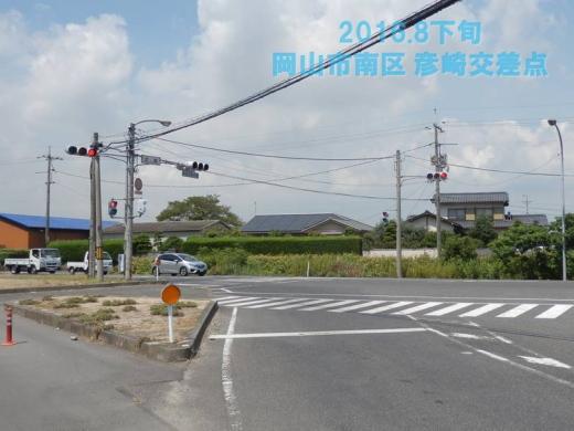 okayamacityminamiwardhikosakisignal1608-11.jpg