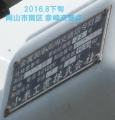 okayamacityminamiwardhikosakisignal1608-6.jpg