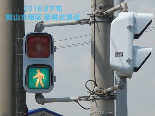 okayamacityminamiwardhikosakisignal1608-8.jpg