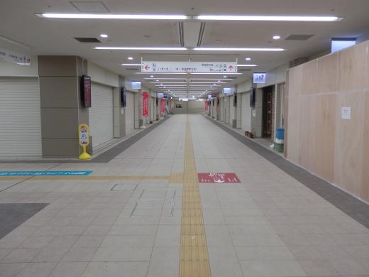 takaokacitytakaokastation1604-14.jpg
