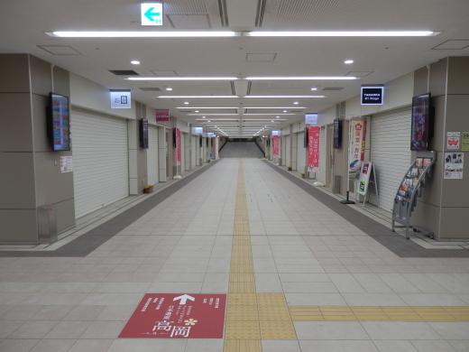 takaokacitytakaokastation1604-16.jpg
