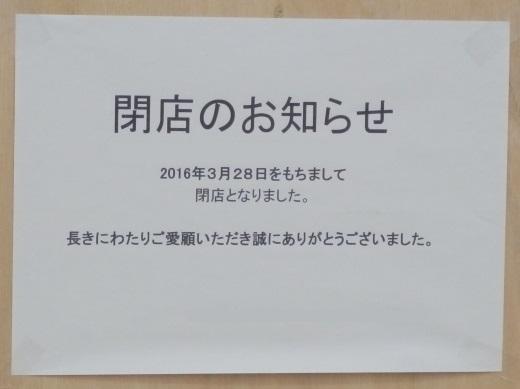 takaokacitytakaokastation1604-17.jpg