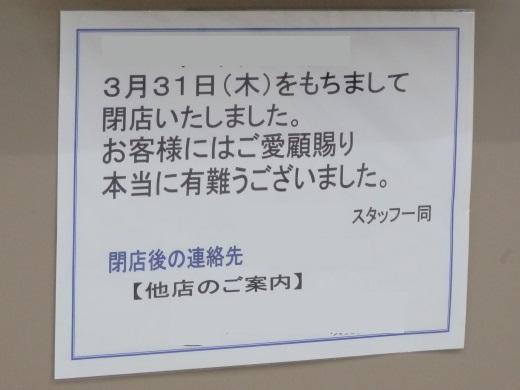 takaokacitytakaokastation1604-18.jpg