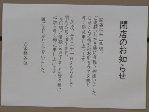 takaokacitytakaokastation1604-19.jpg